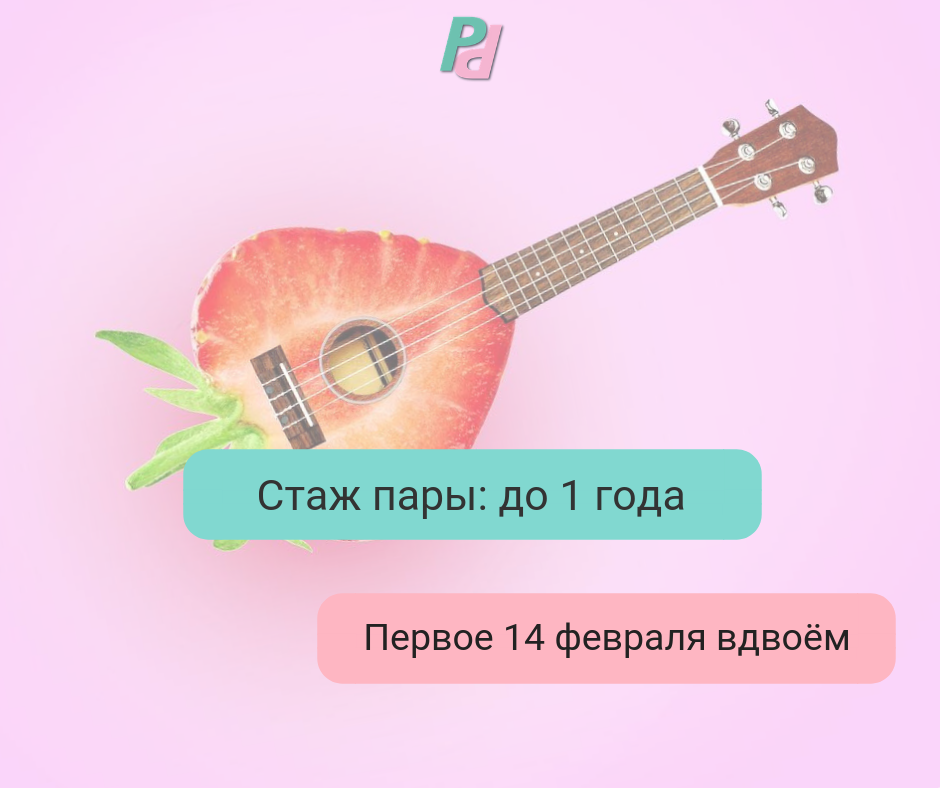 Guitar-text.png