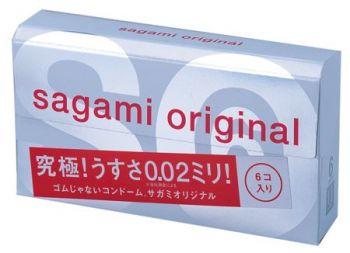 Ультратонкие полиуретановые презервативы Sagami