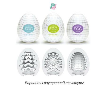 Яйца-мастурбаторы Tenga