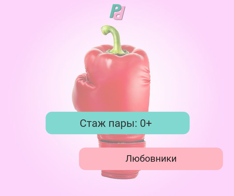 pepper-5.png