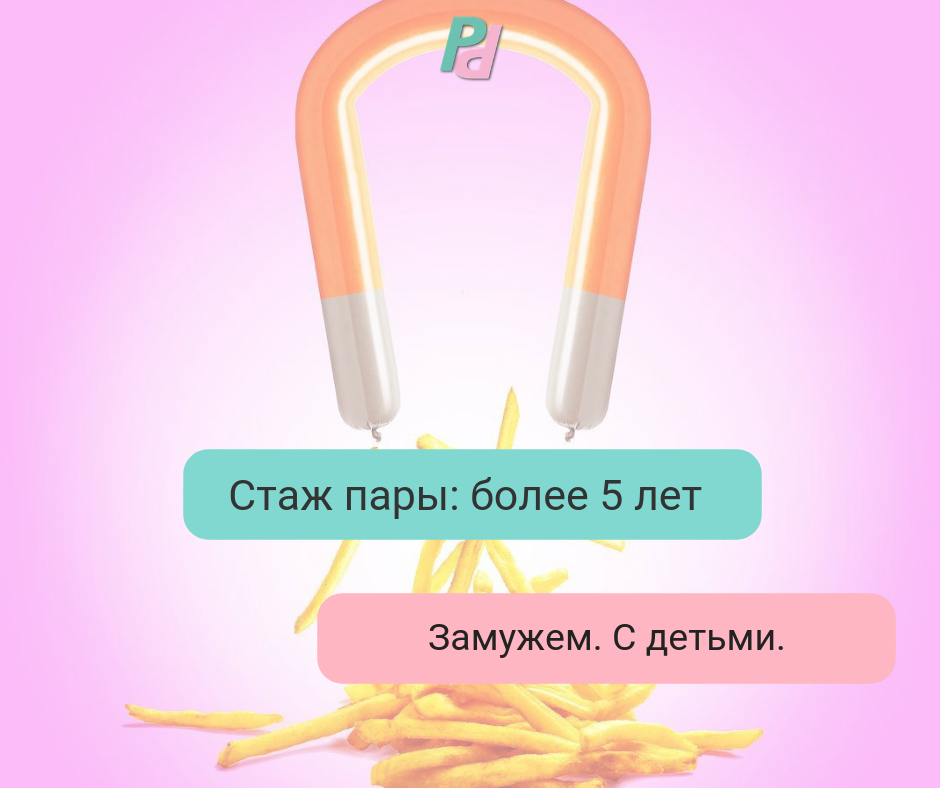 fries-text.png
